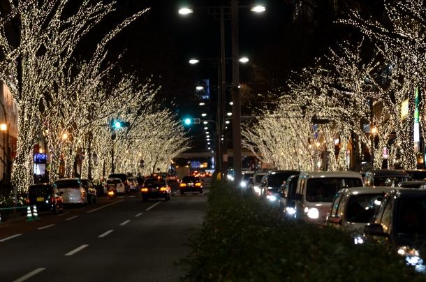 Tóquio - Melhores Destinos Natal